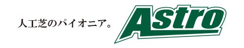 株式会社アストロ